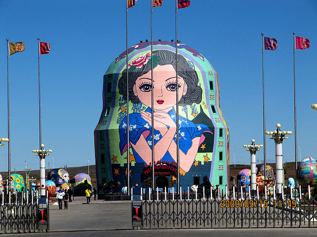 Matrioshka place Manzhouli China
